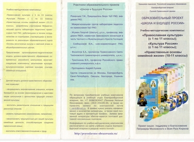http://lobva.prihod.ru/users/12/1101412/editor_files/image/book02.jpg
