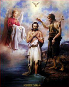 Расписание праздничных служб в Эжве на Праздник Крещения Господа Бога и Спаса нашего Иисуса Христа
