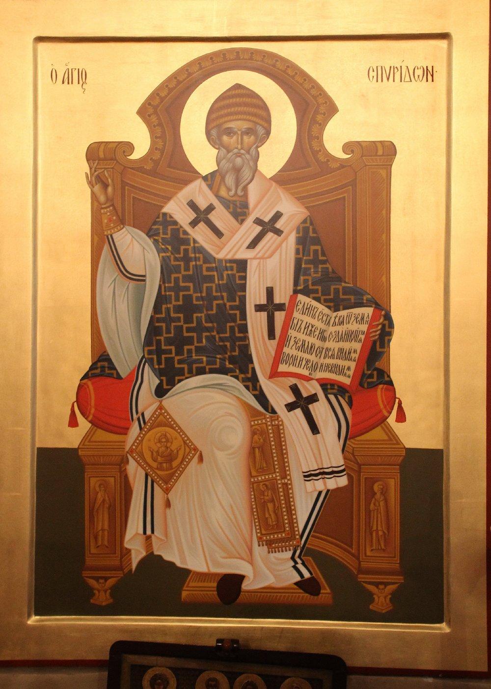 икона святого спиридона тримифунтского: