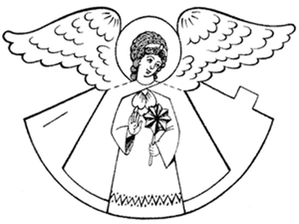 Ангел из бумаги - Самодельные