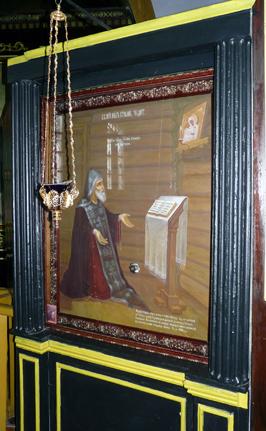 Икона преподобного Нила Столобенского в Георгиевской церкви