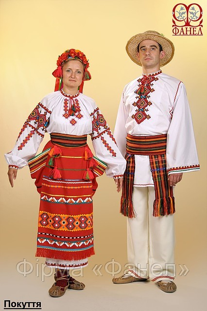 Народные костюмы России и Европы - ссылки. Обсуждение на ... Татарский Национальный Костюм