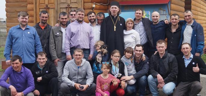 Православные центры реабилитации наркоманов хабаровск лечение алкоголизма в центре гора