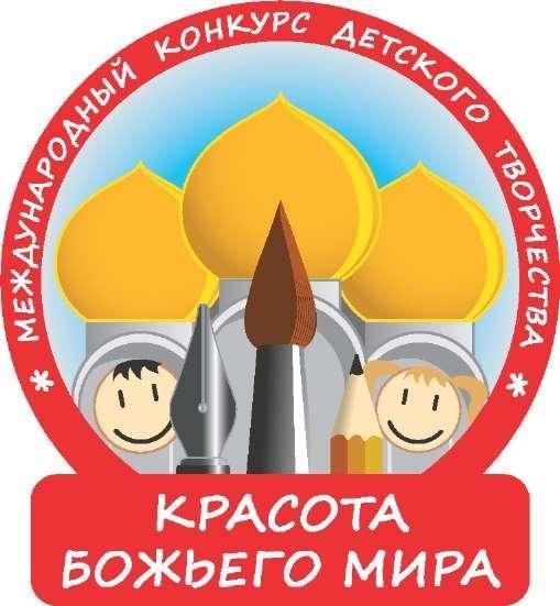 Положение конкурса черкесский мир 2017